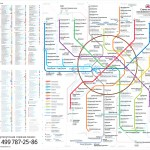 Схема Московского метрополитена 2013 год.