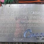 Памятник неизвестному солдату. С Днем Победы 70 лет!