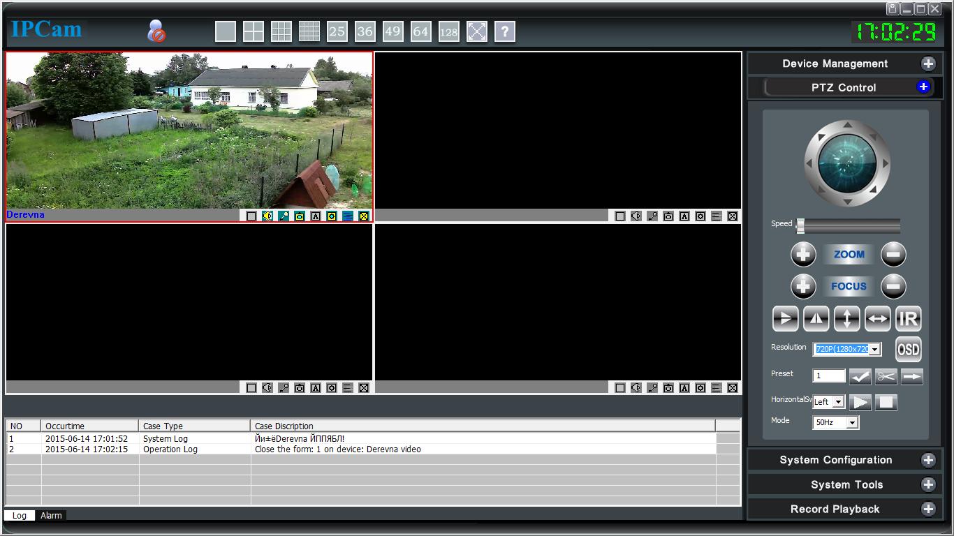 Sricam AP004. Приложение DeviceViewer