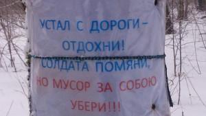 калуга_22_02001