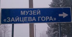 калуга_22_02009a