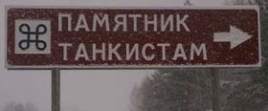калуга_22_02026