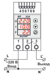 Схема включения MP-63