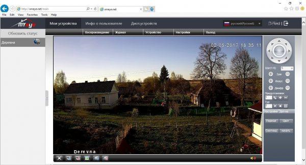 xmeye.net - облачный сервис для работы с камерой