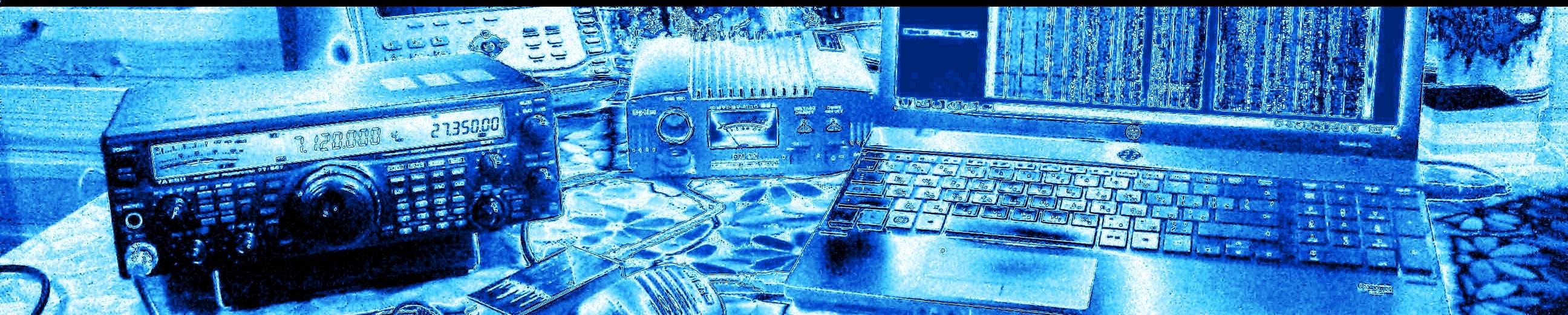 Из жизни радиолюбителей
