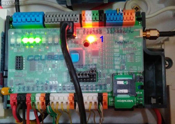 CCU825 v2: Подключение по USB