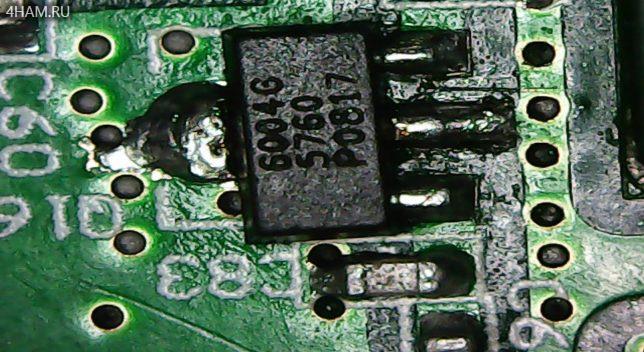 Замена выходного усилителя 6004G в GSM репитере Lintratek KW16L-EGSM