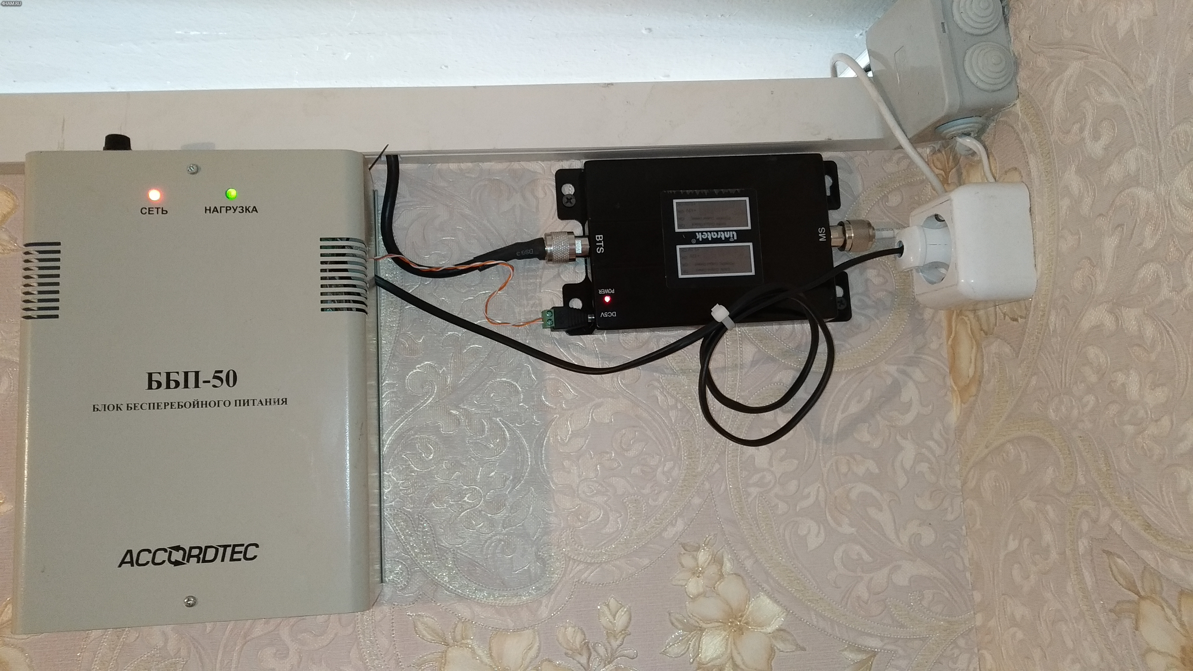 Установленный GSM репитер и ББП