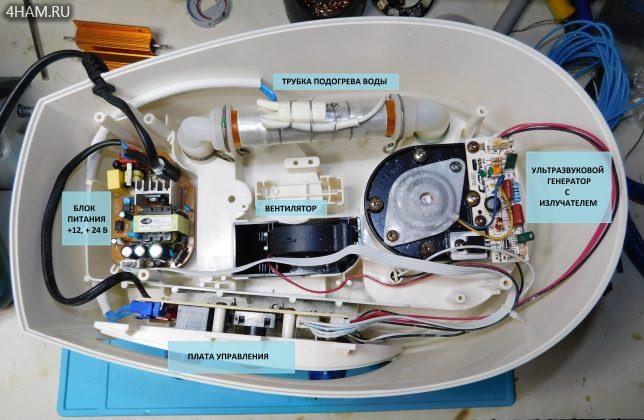 Внутренности увлажнителя воздуха General Climate GH-2628