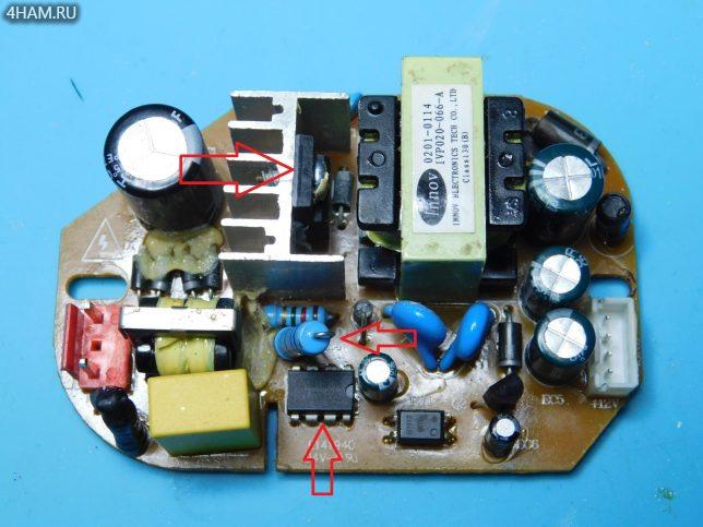 Блок питания увлажнителя воздуха General Climate GH-2628