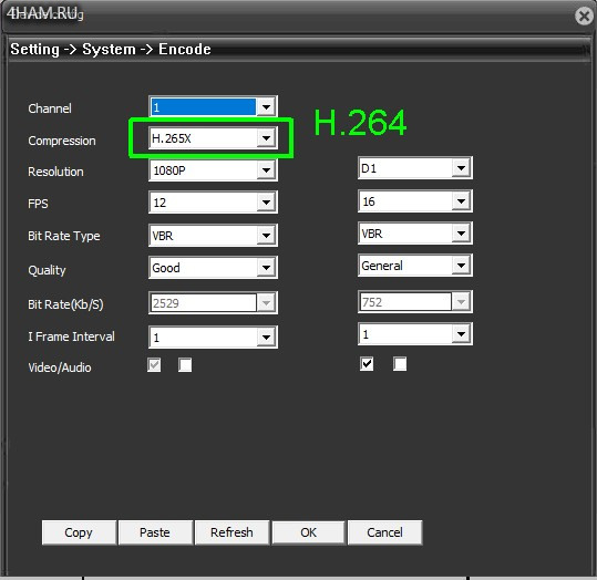 XM, NVR кодек H.264