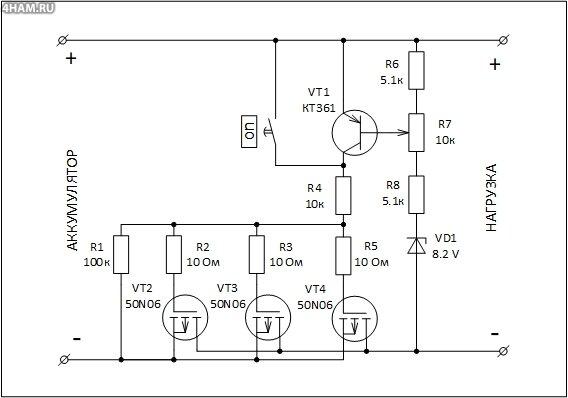 Схема отключения нагрузки при разряде аккумулятора