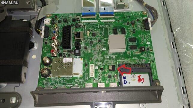 MAIN плата EAX65384004 (1.5) c eMMC H26M31003GMR